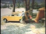 Советская реклама_наш дом в дороге. Прицеп - Скиф