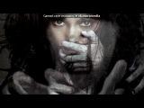 «-Основной альбом группы-» под музыку Marilyn Manson - No Reflection (OST Chernobyl Diaries). Picrolla