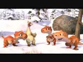 отрывок из мультфильма Леднековый период 3