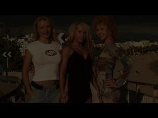 Корлева порно танины каникулы