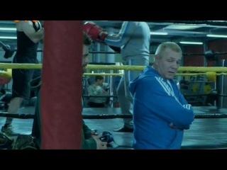 светофор 15 (2013) in-serials.ucoz.com