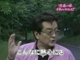 Gaki no Tsukai #857 (2007.06.03) — Chiaki is missing