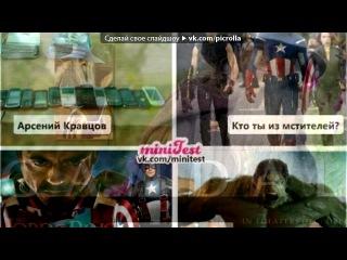 «Со стены друга» под музыку Наруто - 2 сезон 6 оппенинг - Боль (полная версия). Picrolla