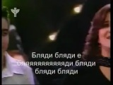 Народная песня о девушках легкого поведения