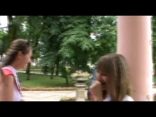 11 В О любви (выпуск 2012 школа№9 г.Лабинск)