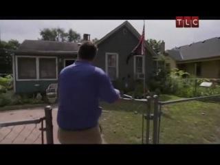 В плену ненужных вещей 2 сезон 9 серия
