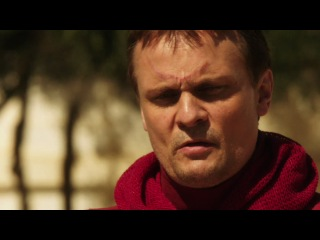 Синдбад / Sinbad - 1 сезон 5 серия (2012)