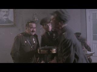 На безымянной высоте 1 серия (2004)