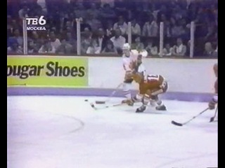Хоккей. Кубок Канады 1981  СССР - Канада (Финал)
