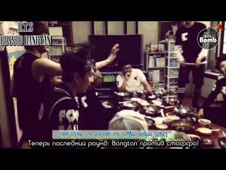 [RUS SUB] BANGTAN BOMB: The happening in Changwon 2 - Ice cream match