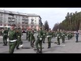 парад 9 мая. г.Северск в/ч 3478 2012