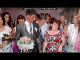 «Наша свадьба» под музыку ♥ Ринат Рахматуллин - - Кышкы юлдан сине котеп ♥. Picrolla
