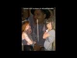 день рожденья 2012!уходим в плаванье! под музыку OST мф Остров сокровищ - ВИА Фестиваль - Песня о вреде пьянства (Йо-хо-хо, и бутылка рома!). Picrolla