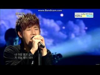 [12.07.07] Sunggyu (Infinite) - Immortal Song 2