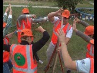 Молодежный трудовой отряд Главы Нефтеюганского района
