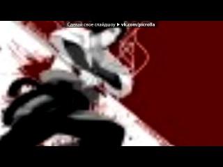 «Основной альбом» под музыку Баста)) - Моя игра..(В память о погибших в трагедии ХК Локомотив). Picrolla