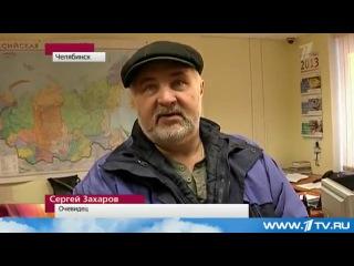 в Челябинске упал метеорит 15.02.13 видео 13