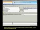 RADDAX - Обучение Microsoft Ecxel - Урок№2