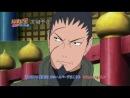Naruto Shippuuden 270[Трейлер]