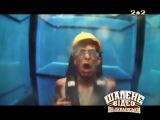 Улетное видео по-украински / Шалене відео по-українськи 3 выпуск 06.06.2012