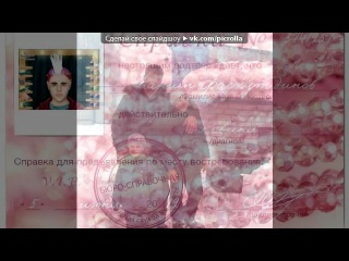 «С моей стены» под музыку Молдавские песни - Nunta. Picrolla