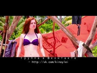 Турецкий для начинающих / Turkisch fur Anfanger (2012) vk.com/kinoflame