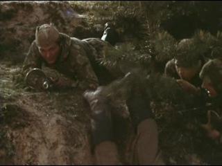 Взять живым (1982) 2 серия
