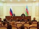 Итоги российско - азербайджанских переговоров.