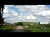 «Актуково» под музыку Гульнара Яруллина - АКТУГЫМ. Picrolla
