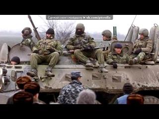 «Седой парнишка» под музыку Военные песни  - Седой парнишка (Чечня в огне, второй Афган). Picrolla