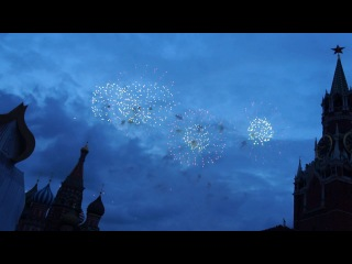 Салют после концерта на Красной площади в Москве, посвященный 1025-летию Крещения Руси