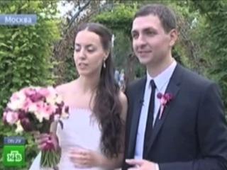 Утром на НТВ - Сколько стоит свадьба
