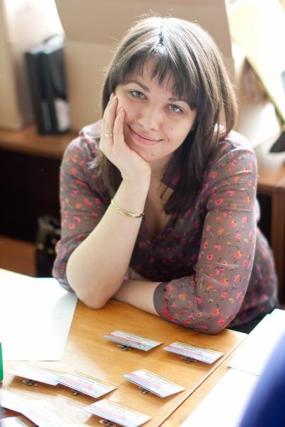 Анастасия Леонова