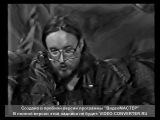 Егор Летов о группе Агата Кристи.