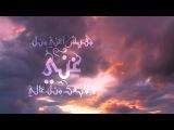 Amr Diab - AL GHANIY -The All-Sufficient (God)- الغَنِيُّ