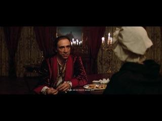Амадей / Amadeus (1984) Милош Форман Реж.версия