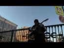 уличный музыкант  питер