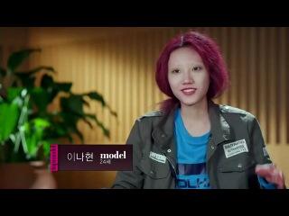 Топ модель по корейски 3 сезон 2 серия