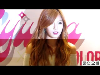 ★Hyuna X SPICYCOLOR★ at the Lotte Department Store