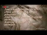 Kentler ve Gölgeler - 1. Sezon - Floransa, Roma - Michelangelo - Anlatan: Ismail Acar