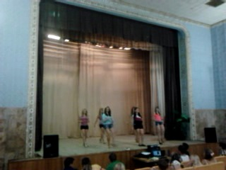 3 отряд- карнавал дружбы , Доминикана танец