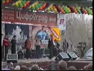 2004 г, 1 мая, парк