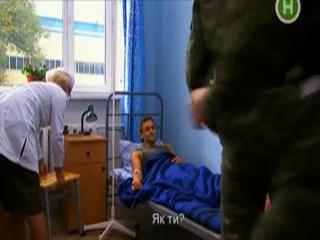 Стройбатя (2010) 28 серия