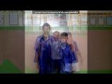«С моей стены» под музыку Oceana - Endless Summer_Официальный гимн Евро-2012_ (Single Mix) . Picrolla