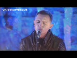 13.10.2012 - ЗВЕРИ - Говори (