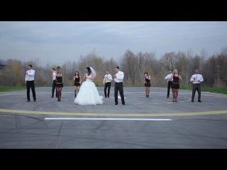 СВАДЕБНЫЙ КЛИП с танцем друзей Алиночки+ Саши 12 ОКТЯБРЯ 2012г.  -Wedding Dance Choreography by Diana Krilova-