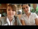 мы с Ксюхой)..2012г