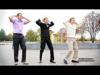 Улётный,веселый,прикольный,лучший,классный,самый крутой,популярный, заводной, зажигательный, драйвовый, клевый, красивый,свадебный клип!!!Свадебное видео,веселое, красивое, танцевальное, позитивное, смешное, креативное заводное зажигательное популярное самое необычное крутое видео Харьков Белгород Киев.Красивая свадьба, танцевальная, зажигательная, смешная, позитивная красивая лучшая креативная зажигательная веселая смешная заводная танцевальная улётная уматная самая лучшая свадьба поющая