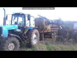 «1221» под музыку Украинские Народные песни - Трактор в поле дыр-дыр-дыр, про любовь спивает бригадир.. Picrolla