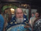 Протоиерей Василий Ермаков. Проповеди. Покров Пресвятой Богородицы. 2006г